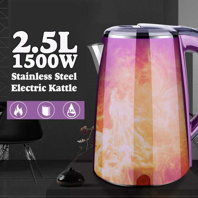 Purple 2.5L 1500W Electric Kettle Water Heater Boiler Stainless Steel Cordless Teapot Household Kitchen Heating Boiling