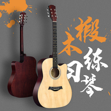 Newest 41-inch folk guitar full basswood guitar many colors and is the latest summer 2019 model