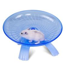Pet Products Cute Pet Hamster Running Wheel Flying Saucer Mouse Running Disc Exercise Wheel Toy Cage Hamster Toy With Stand
