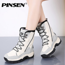 PINSEN 2020 Fashion Women Boots High Quality Mid-Calf Winter Snow Boots Women Lace-up Comfortable Outdoor Non-slip Rain Boots