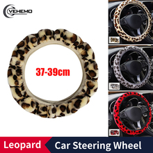 Universal Car Steering Wheel Covers Fashion Leopard Pattern Autumn and Winter 37-39cm Steering Wheel Steering Wheel Wrap