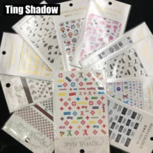 10pcs Brand  nail Sticker