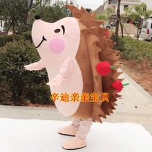 Customized Hedgehog Mascot Costume Adult Character Costume Halloween Party Cosplay Mascot Costume Free Shipping