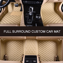 HLFNTF Full surround custom car floor mat For toyota camry 2007 2008 2009 corolla 2011 land cruiser prado 120 prius