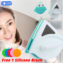 Magnetic Brush for Washing Windows Magnetic Window Cleaner/Washer/Wiper Clean Glass Magnet for Washing Window Clean Tools 3-30cm