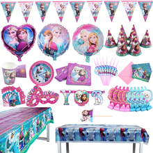 8pcs Frozen Party Supplies Elsa and Anna Balloons  Kids Birthday Party Disposable Tableware