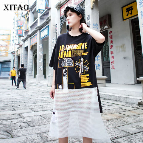NEW Women/'s Fashion Short Sleeves O Neck Printed Patchwork Casual Loose Dress