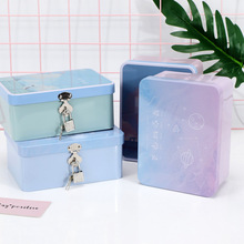 Fortune Stationery Hipster Tinplate Boxed Alumni Book Simple Primary School STUDENT'S Youth Album Guestbook