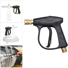 High Pressure Power Washer Water Spray Wand Brass Fitting 3000 PSI High Pressure Water Gun Body Car Clean Car Accessories