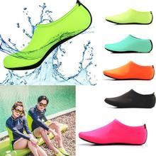 Water Socks  Swimming Shoes Snorkeling Non-slip Seaside Beach Breathable Diving Socks Fit For Swimwear Women Man Surfing