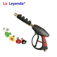 """LaLeyenda High Pressure 4000PSI Washer Spray Lance Gun with G1/4"""" Connect M22 14mm Fitting +5Pcs Nozzle Tips Car Water Wash Hose"""