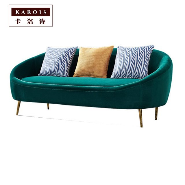 Karois Free Shipping Russia Fabric 3 Seater Sofa  Shose Clothes Shop Couch Green Minimalist Modern Triple Seater