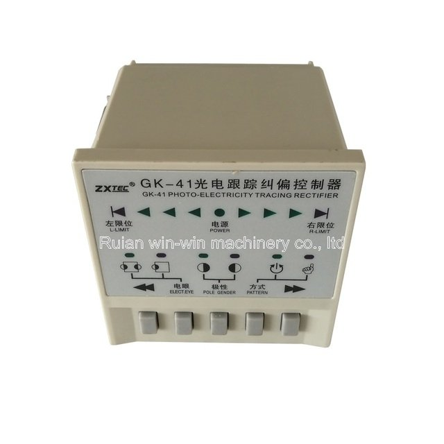 GK4 GK-41 Photo Electricity Tracking Rectifier Error Position Controller EPC edge position control for bag making machine