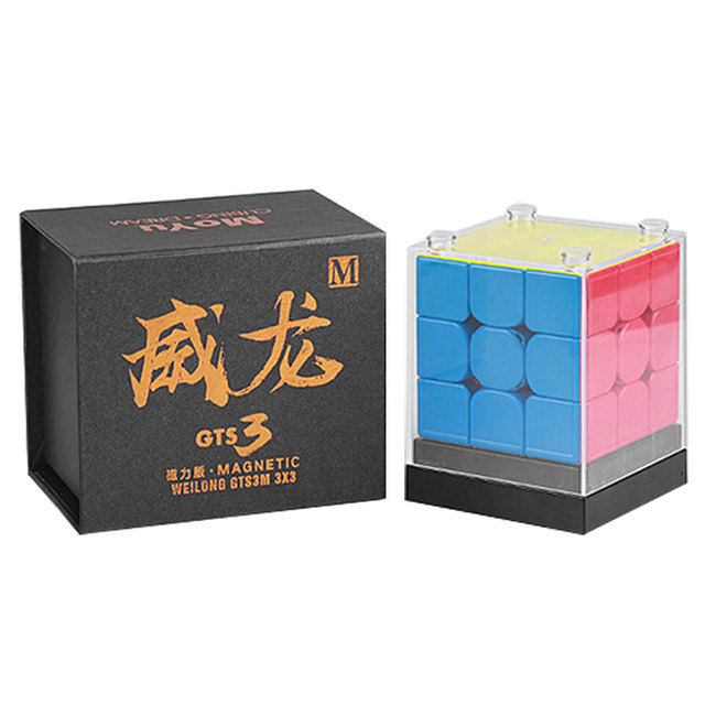 Moyu WeiLong GTS V3M Magnetic Cube Magic Cube Puzzle 3x3 Speed Cube Weilong GTS 3 M/GTS3M For Children Cube Toy