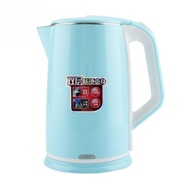 2L 220V Electric Kettle Stainless Steel Smart Constant Temperature Control Water Kettle Boiler Quick Heating Appliance