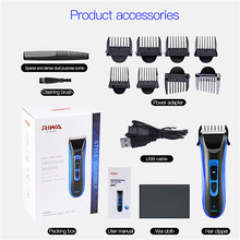 RIWA RE-750A Hair Clipper Blade Replacement Plated Titanium Ceramic Barber Head Hair Cutter Styling Accessories