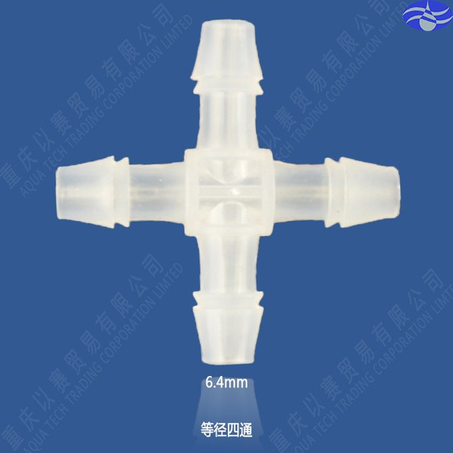 """6.4mm(1/4"""") Cross  plastic pipe connector,hose connector,pipe fittings"""