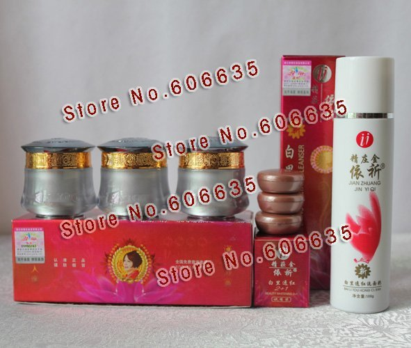 Only original !YiQi Beauty Whitening2+1effective in 7days silver cover
