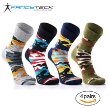 4 pairs/lot  Men's Funny Happy Socks Camouflage Colorful Men Socks Cotton Men's Short Warm Socks Breathable And Comfortable