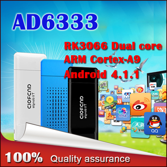 Android 4.1.1 Mini PC TV Dongle AD6333  RK3066 1.6GHz Cortex A9 Dual core 1GB RAM 4GB Free shipping