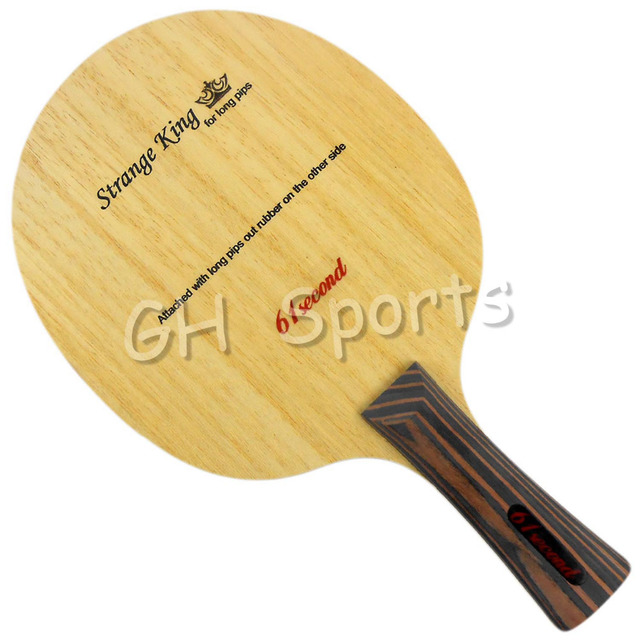 61second Strange King Table Tennis Blade Shakehand for PingPong Racket