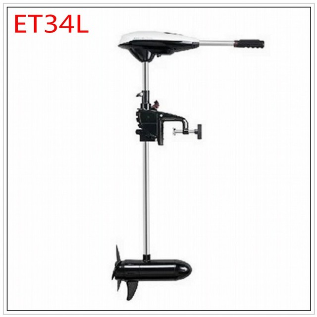 Good quality HAIBO ET34L electric motor for inflatable fishing boat