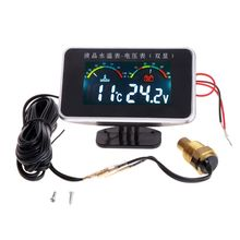 OOTDTY 2 In 1 DC 9V-36V Universal Thermometer -10~100C Digtal LED Water TEMP Tester Temperature Meter Gauge for Cars