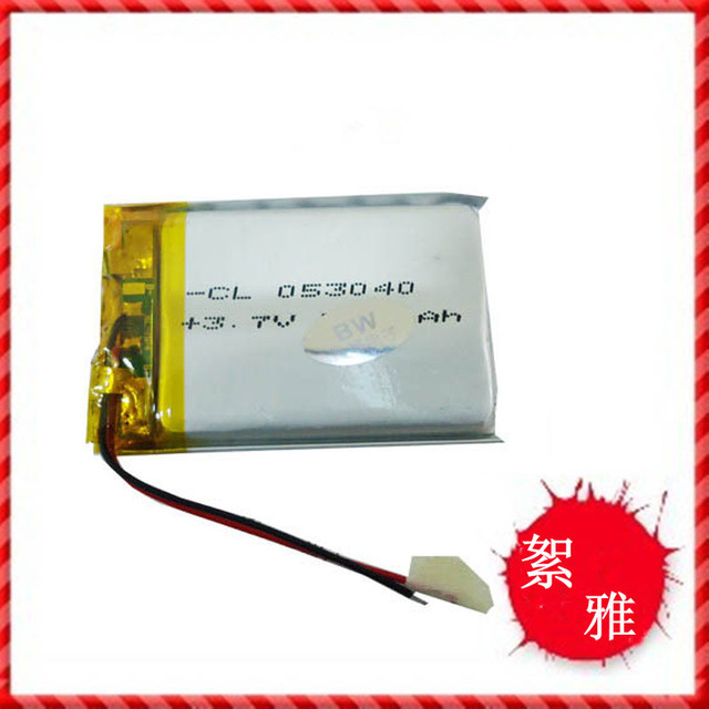 513040 lithium battery 3.7V polymer lithium battery GPS battery 403040 600mah navigator Rechargeable Li-ion Cell