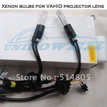 Free shipping 12v 35w HID projector lamp for VAHID projector lens, HID xenon light , Standard and excellent !