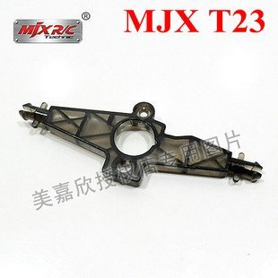 RC helicopter spare parts: nose head fixed/MJX T23