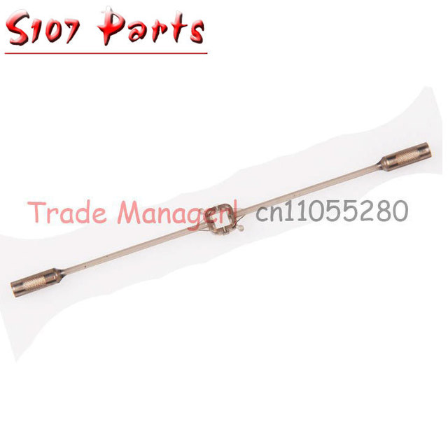 Wholesale 1 pcs SYMA S107g Balance bar Accessories for Syma S107 RC helicopter spare part