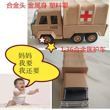 Candice guo mini plastic alloy model car 1:36 motor toy battlefield Ambulance vehicle collection baby children christmas gift
