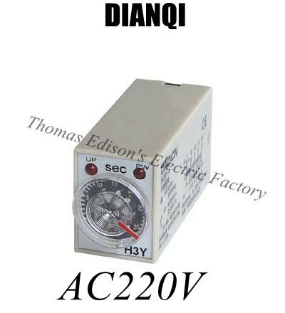 H3Y-4 AC 220V Delay Timer Time Relay 0~10 Second with socket Base