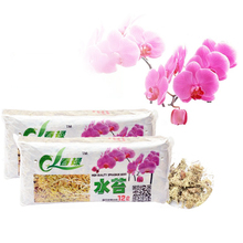 12L Garden Supplies Moisturizing Nutrition Organic Fertilizer For Phalaenopsis Orchid Garden Sphagnum Moss Granular Fertilizer