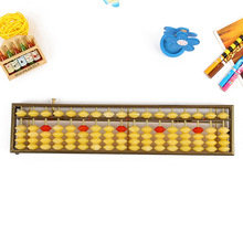 Classic Student Calculator 17 Digits Metal Abacus Kids Counting Tool Toy