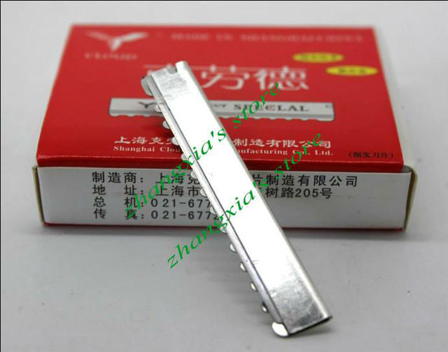 Best Quality 50pcs CLOUD Blades Professional Hair Razor Blades,Stainless Steel Blades,CLOUD Cut  Blades Free Shipping LZS0109