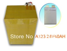 24V40AH A123-40AH 8S2P(960Wh),A123-20AH Pack,lifepo4 24V20AH(A123 system) battery pack for Scooter