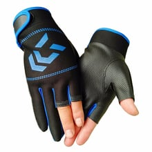 Men Fishing Gloves Outdoor Non-slip Fishing Protective Gloves Three Fingers Cut Sports Half Finger