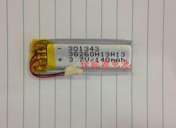 3.7V lithium polymer 301343 140MAH recorder audio wireless telephone reading pen Rechargeable Li-ion Cell