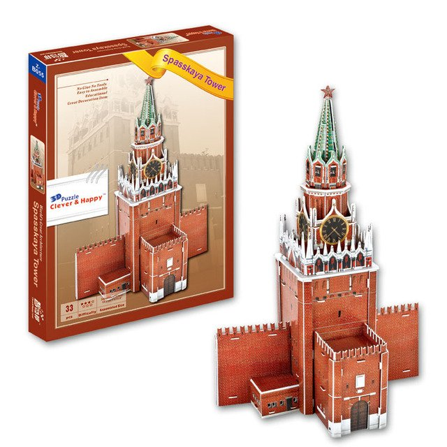 2014 new clever&happy land  3d puzzle model Spartak towers adult puzzle diy model for boy paper learning & education