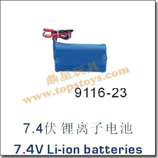 Double Horse Shuangma spare parts DH 9116-23 Battery