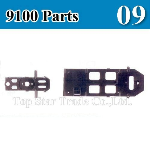 RC helicopter mountings spare parts main frame for Double horse shuangma DH 9100 in srocks/9100-09