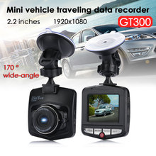 VEHEMO FHD 170 Degrees Driving Recorder Video Recorder Automobile Auto Off Loop Recording Smart Dash Cam Support TF Card