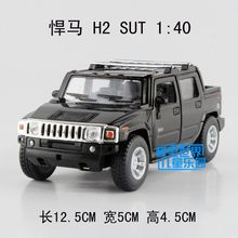 Candice guo! Scale 1:40 KINSMART super cool mini HUMMER H2 SUT alloy model car toy decoration kids birthday Christmas gift 1pc