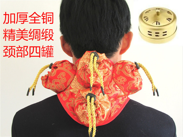 Querysystem cauterize neck pure moxa moxibustion cervical silks and satins copper box