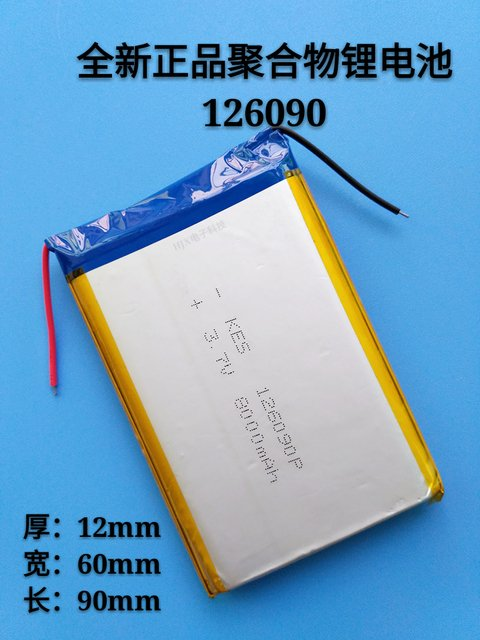 3.7V polymer lithium battery 126090 mobile power battery camping lamp monitoring miner's battery