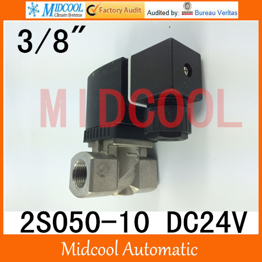 """Free shipping 2S050-10 stainless steel solenoid valve DC24V port 3/8"""" two two-way normally closed type"""