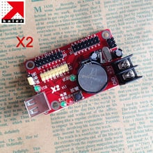 2014 Kaler X2 LED display module asynchronous control system / control card / support pixel 32 * 1024 dual color 32 * 512 U disk
