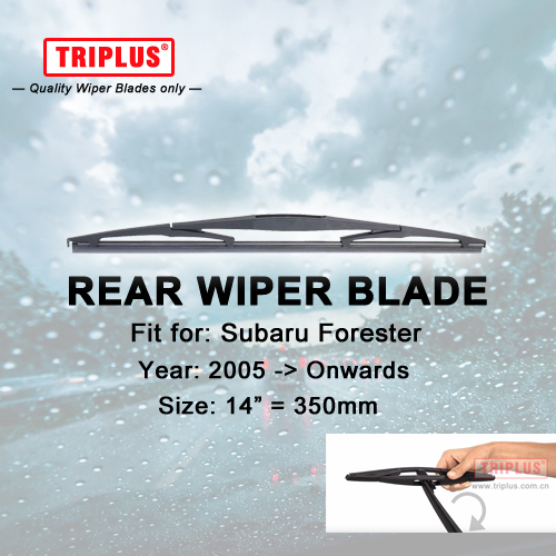 "Rear Wiper Blade for Subaru Forester (2005-Onwards) 1pc 14"" 350mm,Car Rear Windscreen Wipers,for Back Window Windshield Blades"