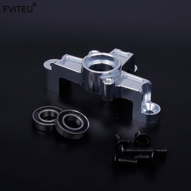 FVITEU  Alloy Clutch bell carrier set fit 26cc 29cc 30.5cc engine parts  for 1/5 hpi rovan baja 5b 5t 5sc